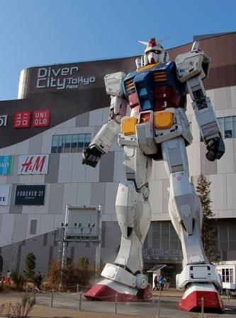 2013-04-03-Huffgundamrobot