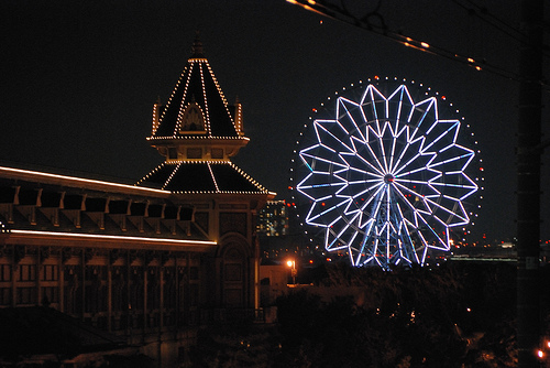 Diamond-and-Flower-Ferris-Wheel_photo2_wonderstoday_com1