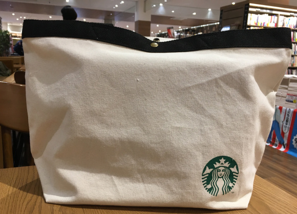 starbucks-lucky-bag-2017