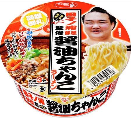 yokozuna-noodles