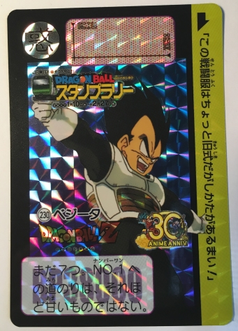 vegeta-two-stamp-card