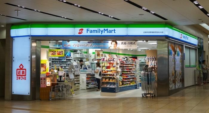 Family_Mart_Kintetsu_eki-fami_Osaka-abenobashi