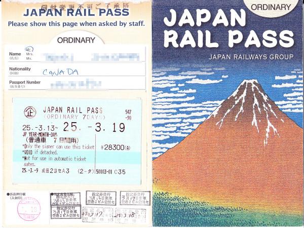 jrpass-600x450