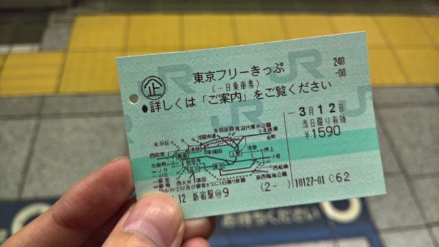 tokyo_free_kippu21