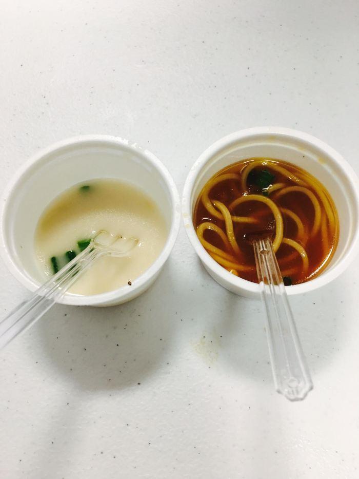 Fuji Food ramen