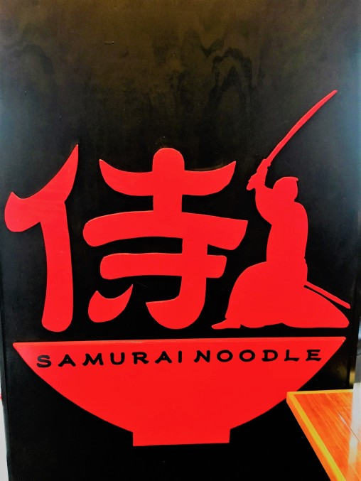 Samurai noodle sign enhanced