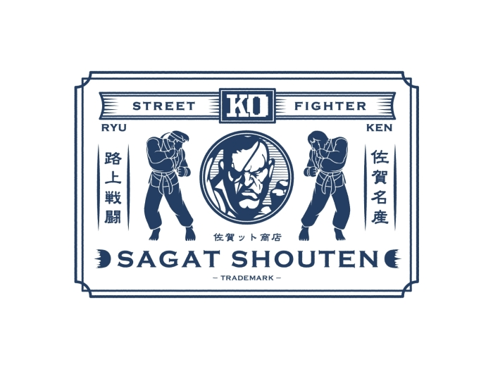 Sagat shop