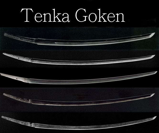 Tenka Goken all