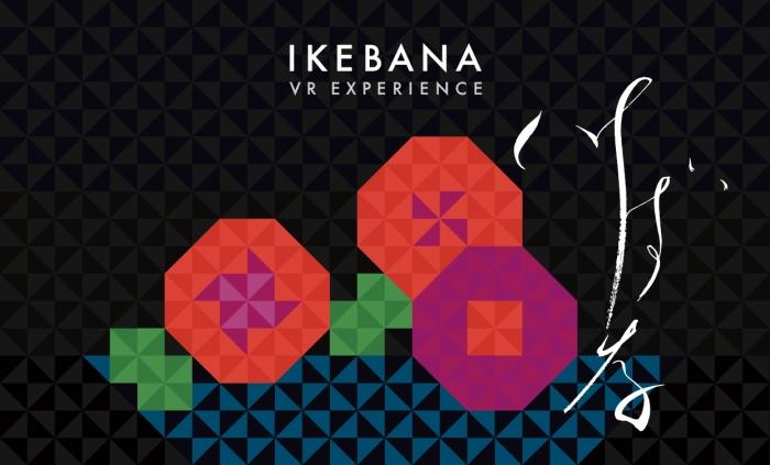 Ikebana vr