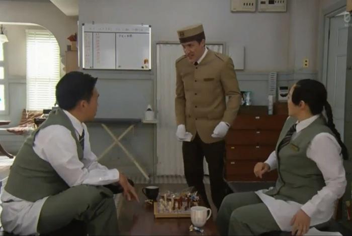 Episode 1 staff 1