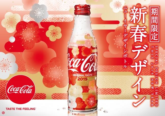 Kimono coca cola 2
