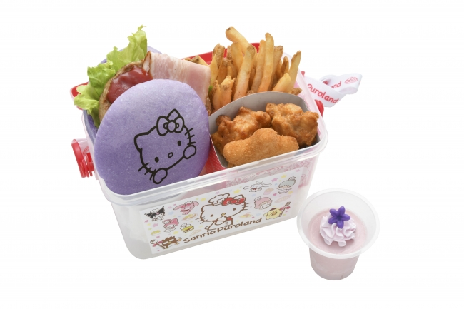Kitty 45 anniversary food 2