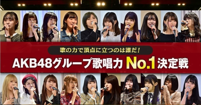 AKB48 competition.png