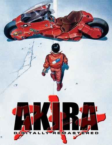 Akira remaster