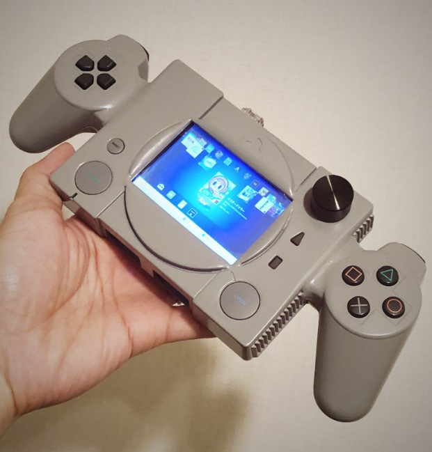 Japanese Twitter User Creates Portable PlayStation Classic