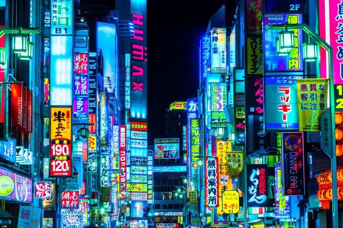 35493376 - tokyo - november 13: billboards in shinjuku