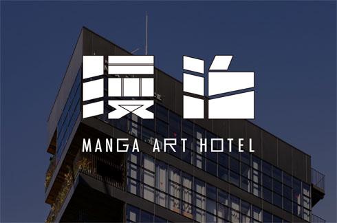 Manga art hotel.jpg