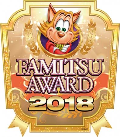 Famitsu awards.jpg