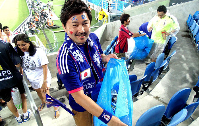 Japan Trash Bag