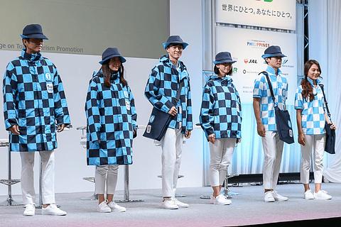 Tokyo olympic uniform
