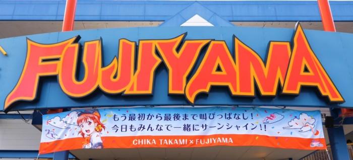 fujiyama 2