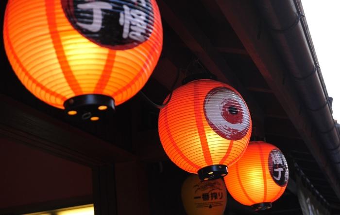 yokai lanterns